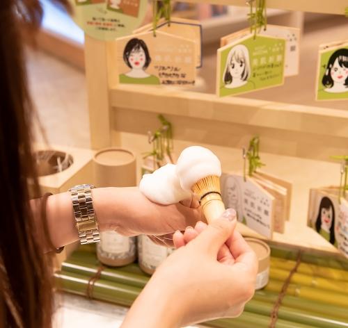 在KITAO MATCHA化妆品*京都弹簧寺2楼活动时!