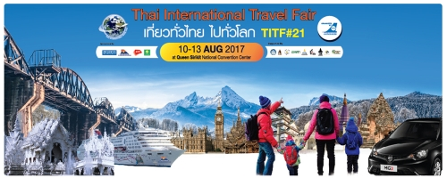 TITF(Thai International Travel Fair) booth guidance