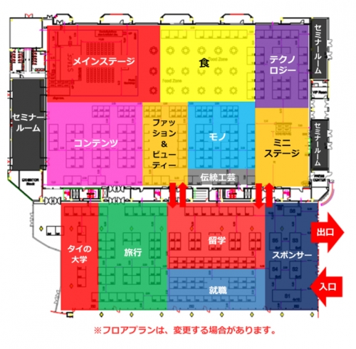 Information for JAPAN EXPO in THAILAND