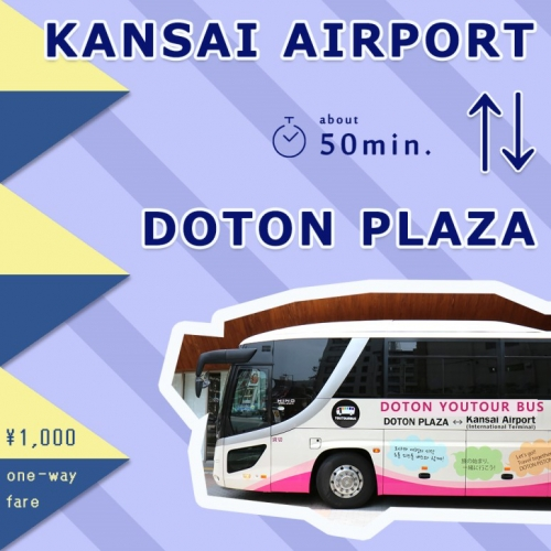 """DOTON YOUTOUR BUS"" service start!"
