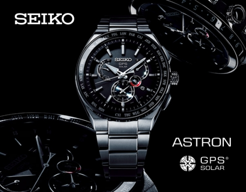 "World's first GPS solar watch ""ASTRON"" (ass Tron) which SEIKO developed"