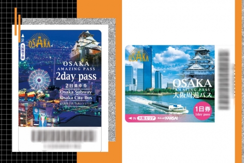 Osaka week play bus ~ discount coupon ...