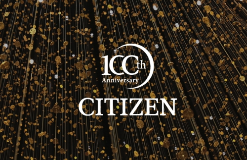 Now being held a special event, the celebration of the CITIZEN watch!
