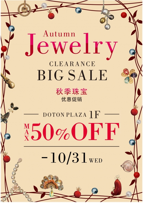 AUTUMN JEWELRY BIG SALE!!!