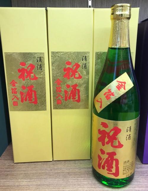 喜酒(进入金箔)