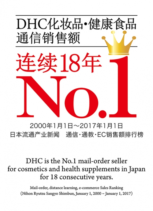 ★Recommended Supplement for December ★ ... q(*^o^*)p