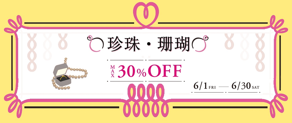 Jewelry special event